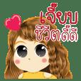 Jaeb's Life Animation Sticker