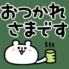 yurukuma28