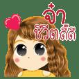 Ja's Life Animation Sticker