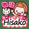 """Pretty Kazuko Chan series """"Hisako"""""""