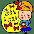 Kumi専用セットパック