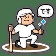 敬語の野球スタンプ★白ユニフォーム