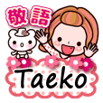 "Pretty Kazuko Chan series ""Taeko"""