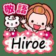 "Pretty Kazuko Chan series ""Hiroe"""