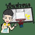 Jump Arena CNX