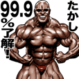 Takashi dedicated Muscle macho sticker