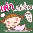 Tao: Say