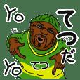 Tetsu is cool