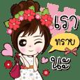 Hello (My name is Sai)