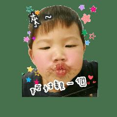 Hong n kelry