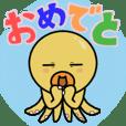 yellow octopus celebration