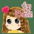 Bum's Life Animation Sticker
