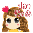 Pla's Life Animation Sticker