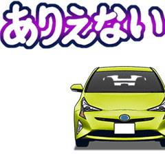 AutomobileVol.36(Japanese Langage)