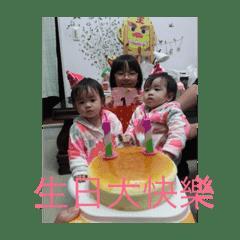 三寶生活123