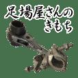 ASHIBAYA san no kimochi tool Vol.10