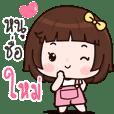 Miss-Mai