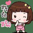 Miss-Ning