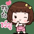Miss-Kwan