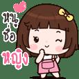 Miss-Ying