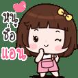Miss-Ann