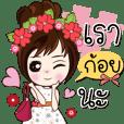 Hello (My name is Koi)