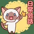 Syamu-chan series 25
