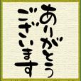 手書き色紙