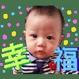 Chen small Yu no.1