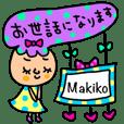 Makiko専用セットパック