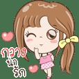 """Sticker of """"Kwang"""""""
