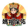 Moving Mazu chats with you!