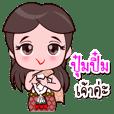 PoomPim Or Chao Thai Style