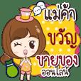 Online Shop Kwan
