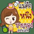 Online Shop Ning