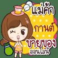 Online Shop Karn