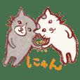 cuchibasi sakuzo 6 greeting nyan