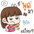 COOKKAI wife angry