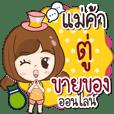 Online Shop Tu