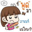ARNON wife angry