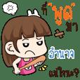 AMNAJ wife angry