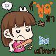 KONG wife angry