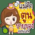 Online Shop Toon