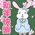 Gold ingot Rabbit's Happy New Year Life5