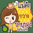 Online Shop Kawn