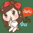 """Guzjung"" I'm a wife"