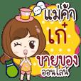 Online Shop Ke