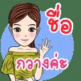 My name is Kwang Ja