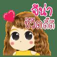 Gina's Life Animation Sticker