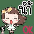 Name Nam Jaa
